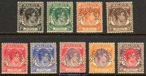 1937-41 Straits Settlements SPECIMEN, SG 278s - 288s MH