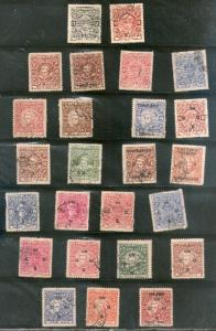 India Cochin Anchal State 25 different Used Stamp Unckecked Must See # 2188 I...