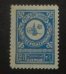 Saudi Arabia 137a. 1932 2 1/2g Ultramarine, perf. 11