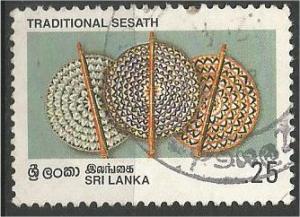 SRI LANKA, 1996, used 25c, Handicrafts Scott 1152