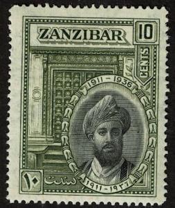 Zanzibar 216  Unused - Sultan Khalifa Bin Harub - Gum Toned - 1936