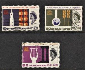 STAMP STATION PERTH Hong Kong #231-233 UNESCO FU- CV$18.00