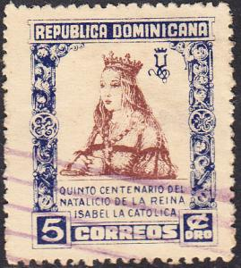 Dominican Republic #446 Used