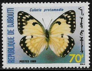 Djibouti #644 MNH Stamp - Butterfly