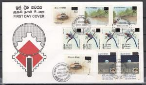 Sri Lanka, Scott cat. 1512~1516. Surcharged Values issue on a First day cover. *