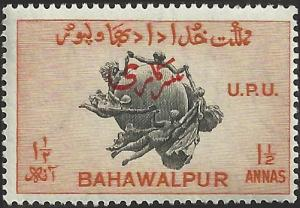 BAHAWALPUR - 28 - Unused - SCV-0.25