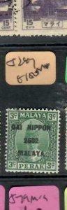MALAYA JAPANESE OCCUPATION PERAK (PP2508B) 3C DN SG J247   MNH