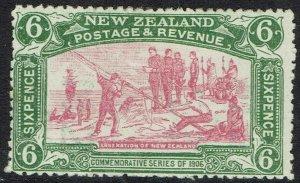 NEW ZEALAND 1906 CHRISTCHURCH EXHIBITION 6D