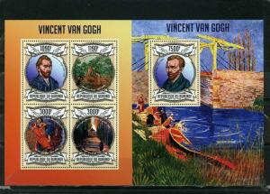 BURUNDI 2012 PAINTINGS BY VINCENT VAN GOGH SHEET OF 4 STAMPS & S/S MNH