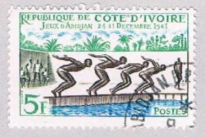 Ivory Coast 193 Used Swimmers 1961 (BP3122)