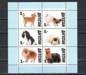 Dagestan. 1999 Russian Local. Dogs sheet of 6. Blue Border.