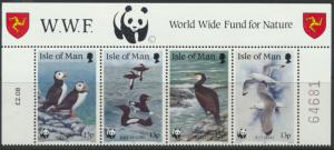 Isle of Man SG 420a SC# 402A Mint Never Hinged Sea Birds WW fund for Nature