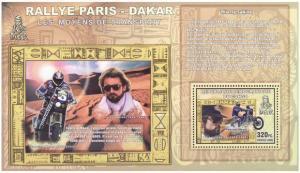 Withdrew 02-13-19-Congo - Paris Dakar Rally  Souvenir Sheet 3A-131