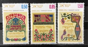Israel 1971  #451-3, MNH, CV $.75