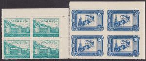 Afghanistan Sc RA1-RA2 MNH. 1938 Postal Tax, Matched Sheet Corner Blocks, cplt