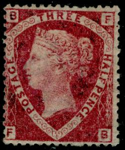 SG52, 1½d lake-red PLATE 1, M MINT. Cat £725. FB