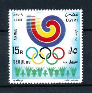 [91536] Egypt 1988 Olympic Games Seoul Rings  MNH