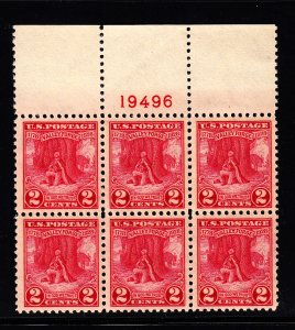 U.S. #645 VF OG Plate block of 6. Barely hinged