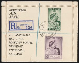 NYASALAND 1948 KGVI Silver Wedding set registered airmail cover. To England.