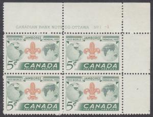 Canada - #356 Boy Scouts Plate Block #1 - MNH