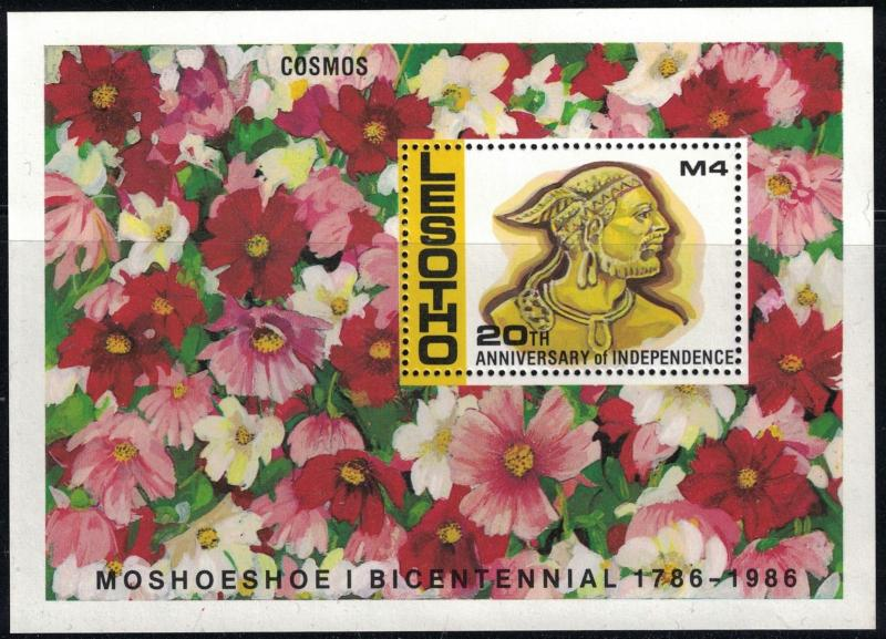 Lesotho SC553 MoeshoeI-National Independence-Bicentenniel MNH 1986