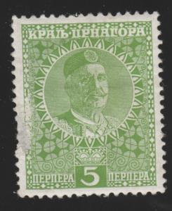 Montenegro 101 King Nicholas I 1913