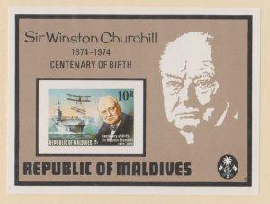Maldive Islands Scott #532 Imperf Stamp - Mint NH Souvenir Sheet