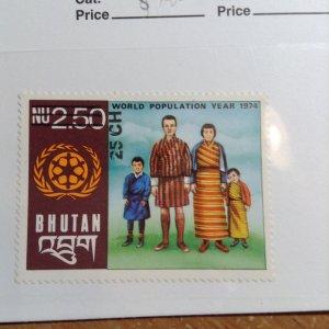 Bhutan  # 254  MNH