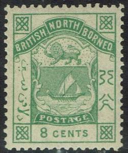 NORTH BORNEO 1886 ARMS 8C MNH ** INSCRIBED POSTAGE