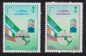 Saudi Arabia Continental Cup Football Championship 2v 1993 MNH