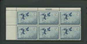 Scott RW22 Federal Duck Mint Plate Block of 6 Stamps  NH (Stock RW22-pb3)