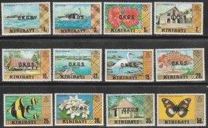 Kiribati #O1-O12 MNH Short Set of 12