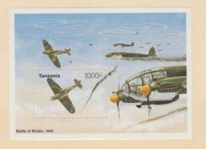 Tanzania Scott #1352 Stamps - Mint NH Souvenir Sheet