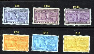 E15,15a,15b,16,17,18  Misc Special Delivery 6 total  MINT OGNH
