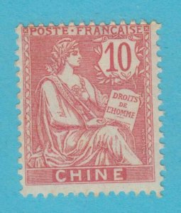 FRANCE OFFICES IN CHINA 35 MINT NEVER HINGED OG ** NO FAULTS EXTRA FINE !
