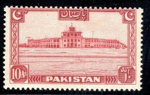 PAKISTAN - 1948 -57   SG 36-    10  anna - p14   vlmm  cv £ 9.00