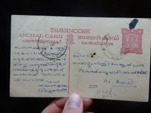 India Travancore 8C PSC used with message, horiz fold (30bej)