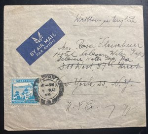 1944 Tel Aviv Palestine Airmail cover To New York USA No Censor