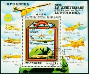 Korea 1980 S/S 25Y First Post War Flight Lufthansa Military Airbus Stamp CTO