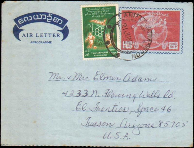1965 BURMA AIR LETTER AEROGRAMME + STAMP TO UNITED STATES