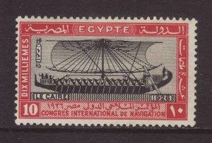 1926 Egypt 10 Mils Navigation Congress Mounted Mint SG139
