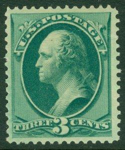 EDW1949SELL : USA 1873 Scott #158 Very Fine, Mint No Gum. Crease. Catalog $40.00