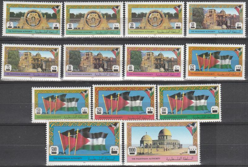 Palestine Authority #14-26 MNH CV $13.00 (A16968)