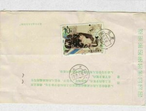 chinese  stamps cover ref 12873