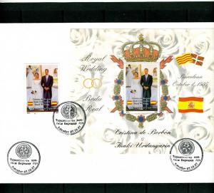 Turkmenistan 1997 Spanish Wedding set + s/s Perforated in official FDC