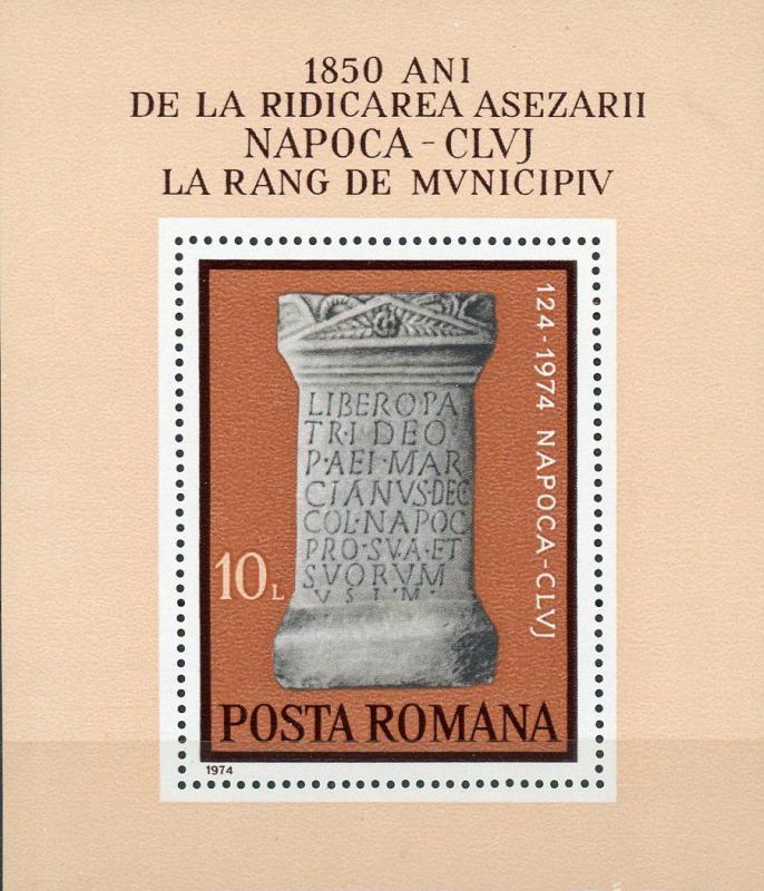 Romania #2482 Roman Memorial MNH