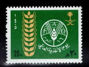 Saudi Arabia Scott 921 MNH** FAO stamp