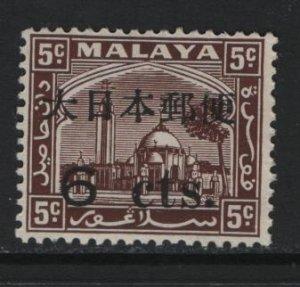 MALAYA, SELANGOR, N33, MNH, 1943, OCCUPATION STAMPS