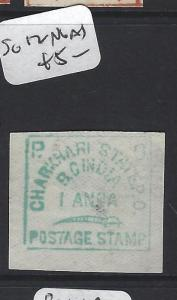 INDIA NATIVE STATE  CHARKHARI (P2605B)   SG 12   NGAI