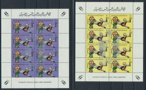 [I204] Lybia 1982 Football good set of sheet very fine MNH ovpt silver